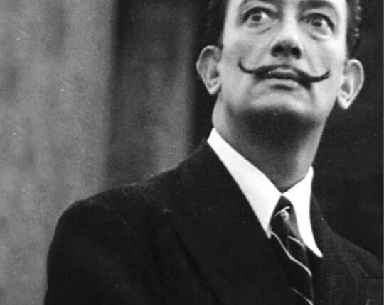 Do you know Dali enough?