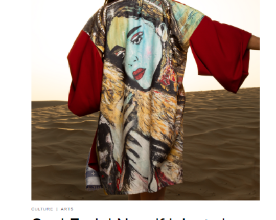SUZI FADEL NASSIF INJECTS HER ART INTO A COLLECTION FOR RAMADAN