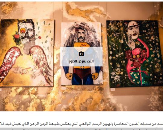 """مقابلة مع سوزي ناصيف حول مشاركتها في مبادرة """"موفمبر"""" بلوحات"""